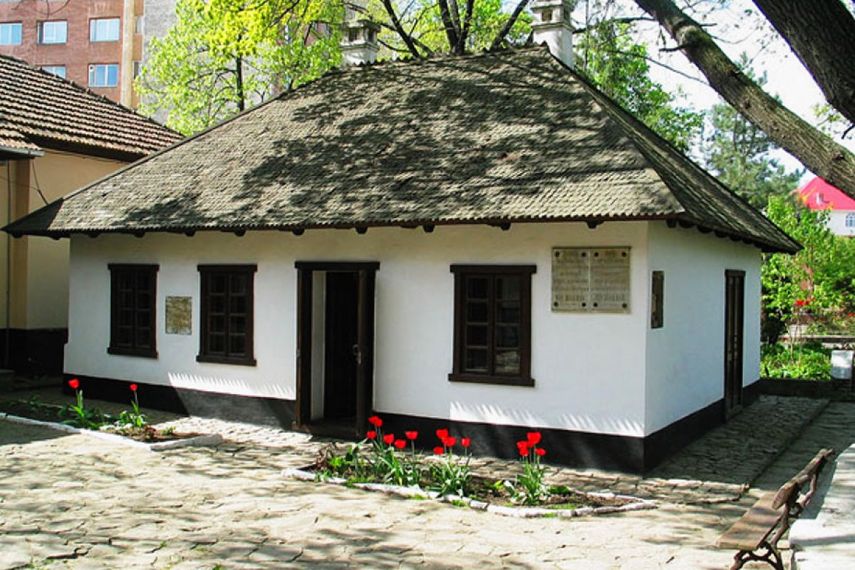 House-Museum of A.S. Pushkin